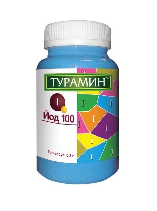 Турамин Йод, 0.2 г, капсулы, 90шт.