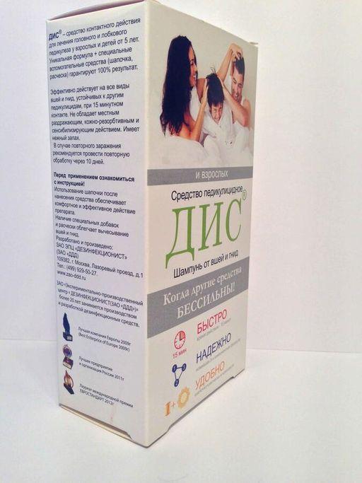 ДИС средство педикулицидное, шампунь, в комплекте с шапочкой и расческой, 100 мл, 1шт.