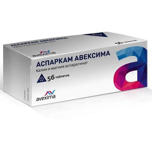 Аспаркам Авексима, таблетки, 56шт.