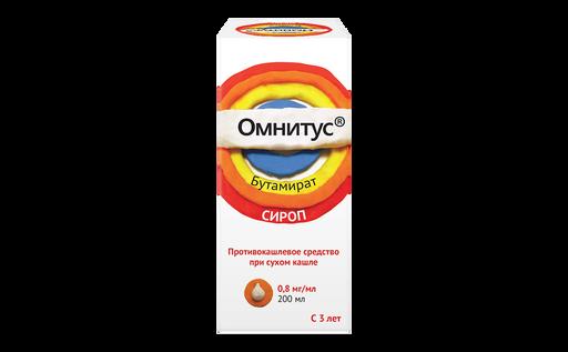 Омнитус, 0.8 мг/мл, сироп, 200 мл, 1шт.