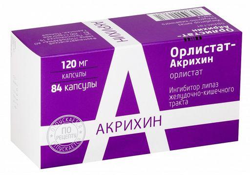 Орлистат-Акрихин, 120 мг, капсулы, 84шт.