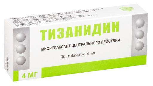 Тизанидин, 4 мг, таблетки, 30шт.
