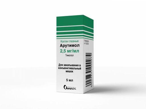 Арутимол, 2.5 мг/мл, капли глазные, 5 мл, 1шт.