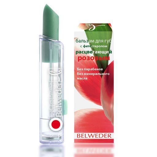 Belweder Бальзам для губ с фитостеролом, расцветающий розовым, бальзам для губ, 4 мл, 1шт.