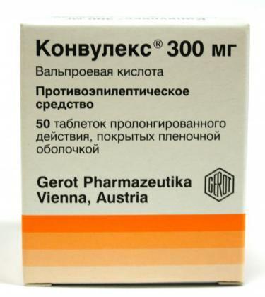Конвулекс, 300 мг, таблетки пролонгированного действия, покрытые пленочной оболочкой, 50шт.