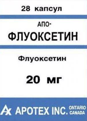 Апо-Флуоксетин, 20 мг, капсулы, 28шт.