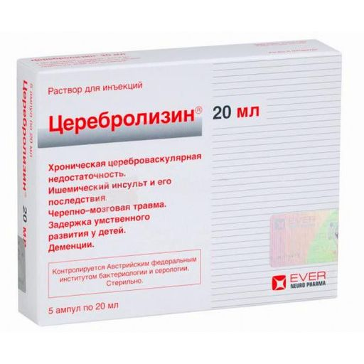 Церебролизин, раствор для инъекций, 20 мл, 5шт.