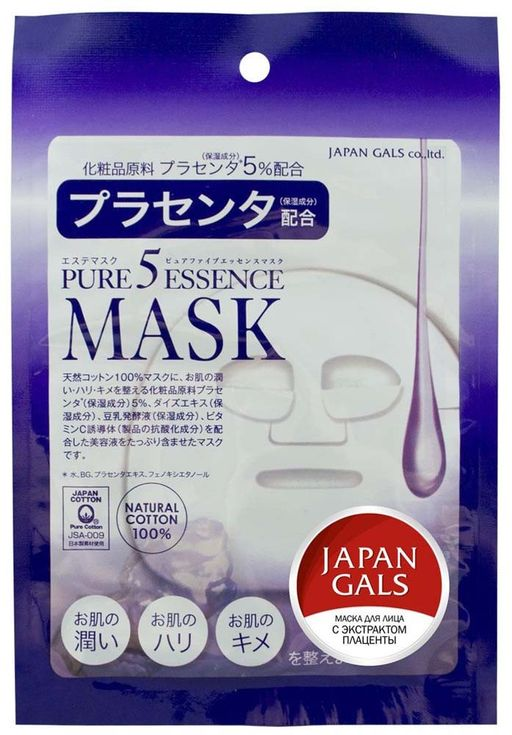 Japan Gals Pure5 Essential Маска с экстрактом плаценты, маска для лица, 1шт.