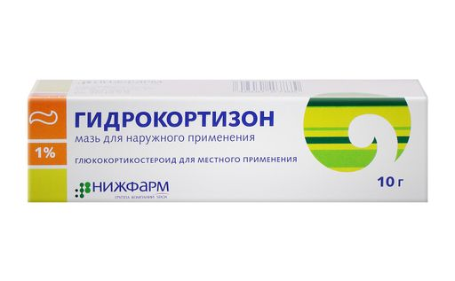Гидрокортизон, 1%, мазь для наружного применения, 10 г, 1шт.