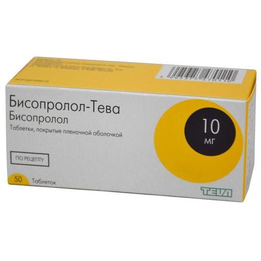 Бисопролол-Тева, 10 мг, таблетки, покрытые пленочной оболочкой, 50шт.
