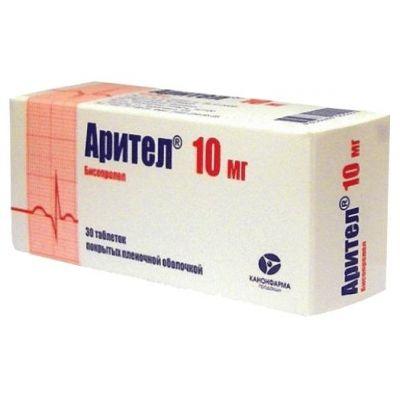 Арител, 10 мг, таблетки, покрытые пленочной оболочкой, 30шт.