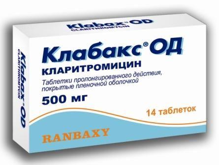 Клабакс ОД, 500 мг, таблетки пролонгированного действия, покрытые пленочной оболочкой, 14шт.