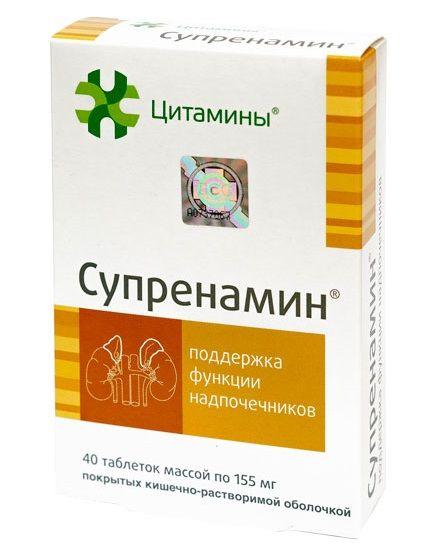 Супренамин, 155 мг, таблетки, покрытые кишечнорастворимой оболочкой, 40шт.