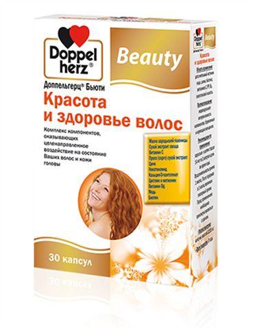 Доппельгерц Бьюти Красота и здоровье волос, 1235 мг, капсулы, 30шт.