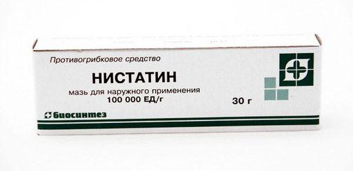 Нистатин, 100000 ЕД/г, мазь для наружного применения, 30 г, 1шт.