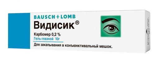 Видисик, 0.2%, гель глазной, 10 г, 1шт.