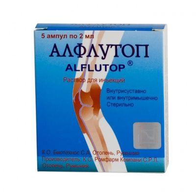 Алфлутоп, 10 мг/мл, раствор для инъекций, 2 мл, 5шт.