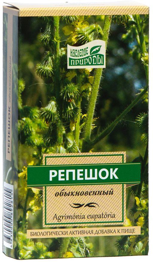Наследие природы Репешок обыкновенный, сырье растительное измельченное, 50 г, 1шт.