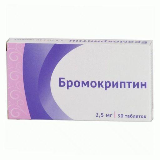 Бромокриптин, 2.5 мг, таблетки, 30шт.