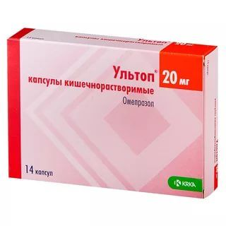 Ультоп, 20 мг, капсулы кишечнорастворимые, 14шт.