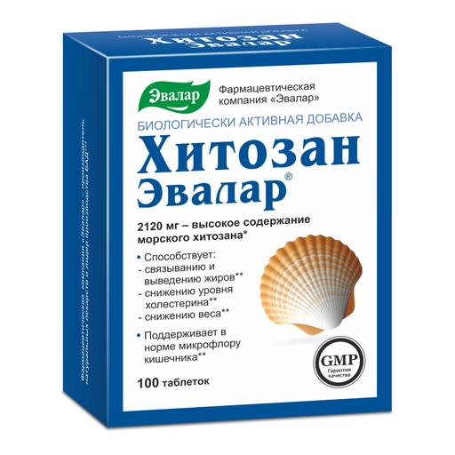 Хитозан-Эвалар, 0.5 г, таблетки, 100шт.