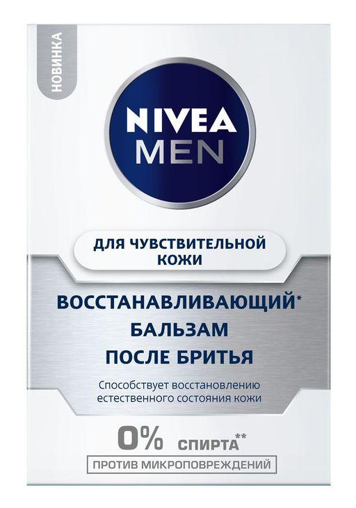 Nivea Men Бальзам после бритья восстанавливающий, бальзам, 100 мл, 1шт.