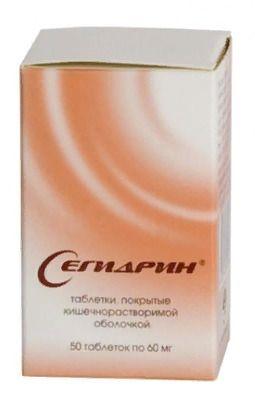 Сегидрин, 60 мг, таблетки, покрытые кишечнорастворимой оболочкой, 50шт.