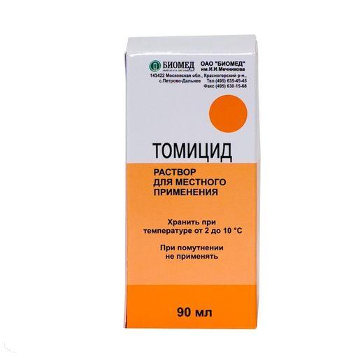 Томицид, раствор для местного и наружного применения, 90 мл, 1шт.