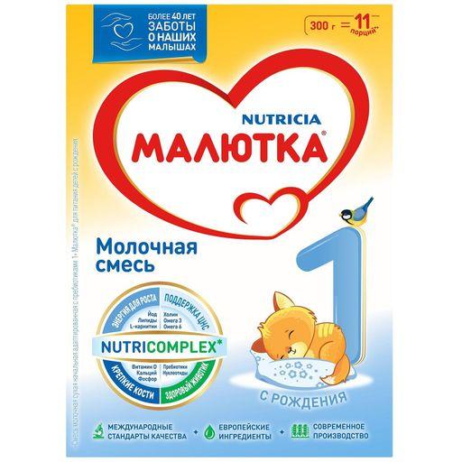 Малютка 1 Молочная смесь, смесь молочная сухая, 300 г, 1шт.