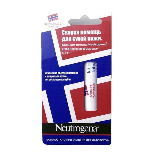 Neutrogena Норвежская формула Бальзам-помада, помада, без отдушки, 4,8 г, 1шт.