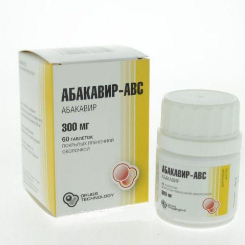 Абакавир-АВС, 300 мг, таблетки, покрытые пленочной оболочкой, 60шт.