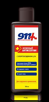 911 Кожный антисептик с хлоргексидином, 0.3%, раствор, 150 мл, 1шт.