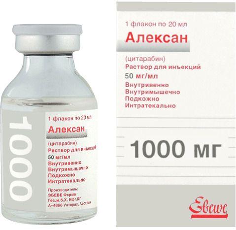 Алексан, 50 мг/мл, раствор для инъекций, 20 мл, 1шт.