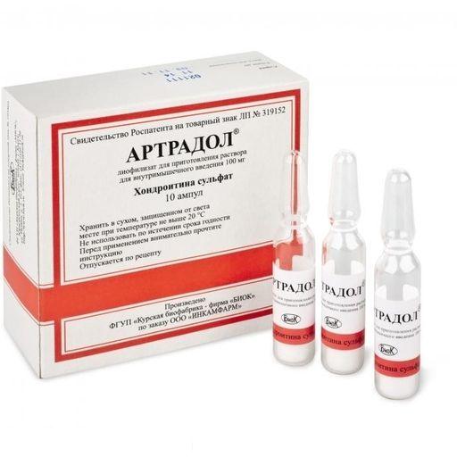 Артрадол, 100 мг, лиофилизат для приготовления раствора для внутримышечного введения, 2 мл, 10шт.
