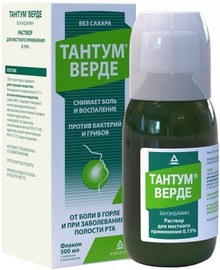 Тантум Верде, 0.15%, раствор для местного применения, 500 мл, 1шт.