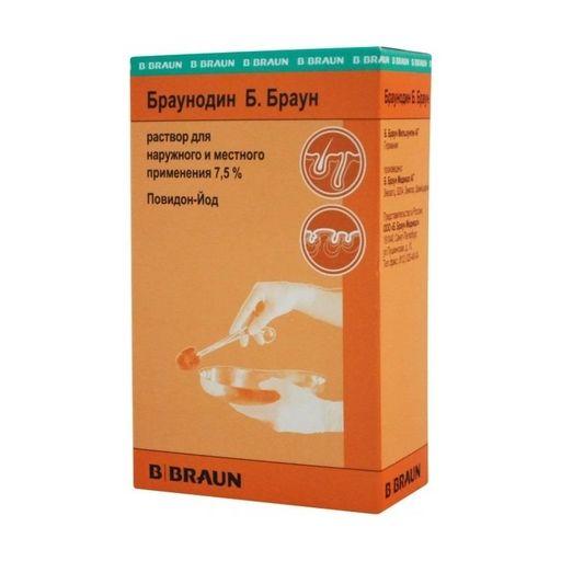 Браунодин Б.Браун, 7.5%, раствор для местного и наружного применения, 100 мл, 1шт.