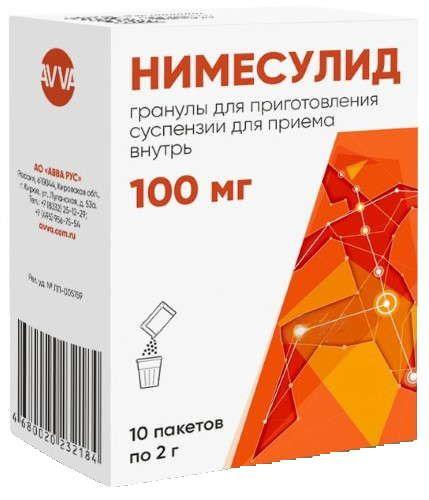 Нимесулид, 100 мг, гранулы для приготовления суспензии для приема внутрь, 2 г, 10шт.