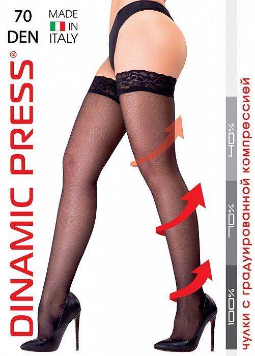 Dinamic Press CALZE 70 Чулки профилактические, р. 3, 13-15 mm Hg, 70 DEN (черные), пара, 1шт.