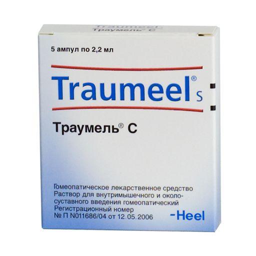 Траумель С, раствор для внутримышечного и околосуставного введения гомеопатический, 2.2 мл, 5шт.