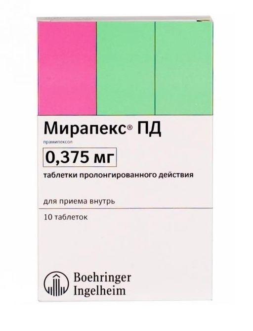 Мирапекс ПД, 0.375 мг, таблетки пролонгированного действия, 10шт.