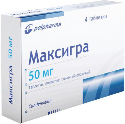 Максигра, 50 мг, таблетки, покрытые пленочной оболочкой, 4шт.