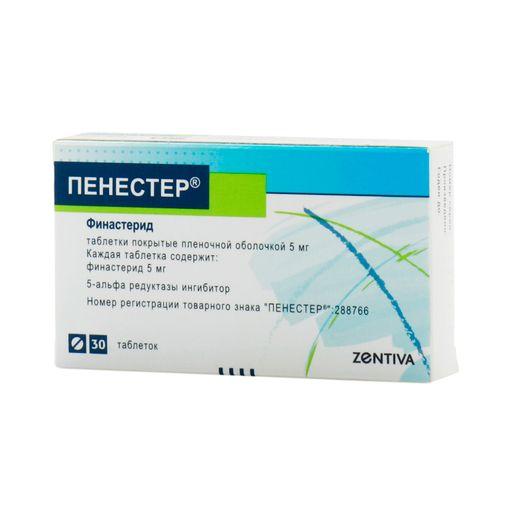 Пенестер, 5 мг, таблетки, покрытые пленочной оболочкой, 30шт.