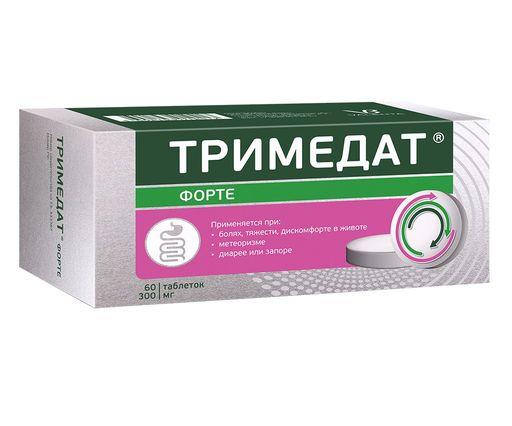 Тримедат форте, 300 мг, таблетки с пролонгированным высвобождением, покрытые пленочной оболочкой, 60шт.