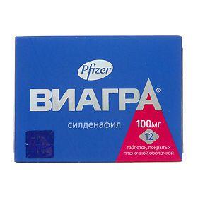 Виагра, 100 мг, таблетки, покрытые пленочной оболочкой, 12шт.