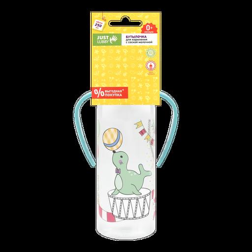 Lubby Бутылочка с ручками и силиконовой соской, для детей с рождения, 250 мл, 1шт.