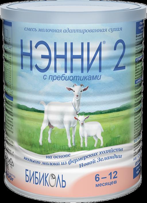 Нэнни 2 с пребиотиками, для детей с 6 месяцев, смесь молочная сухая, на основе козьего молока, 400 г, 1шт.