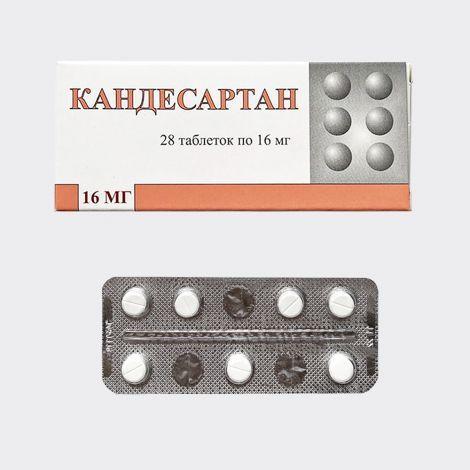 Кандесартан, 16 мг, таблетки, 28шт.