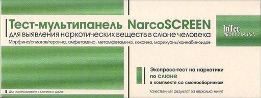 Тест на наркотики NARCOSCREEN 5 видов наркотиков в слюне, тест-полоска, 1шт.