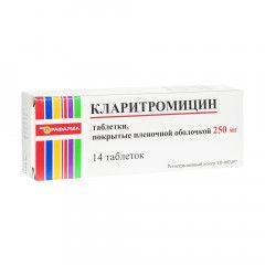 Кларитромицин, 250 мг, таблетки, покрытые пленочной оболочкой, 14шт.