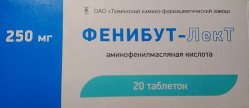 Фенибут-Лект, 250 мг, таблетки, 20шт.